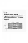 Радиатор Therm X2 Profil-K, тип 33 (300х2300)